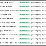 WordPressでスパムメールが大量に!問い合わせ設定で解決!