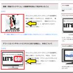 自動でサムネイル画像を表示してくれるプラグイン『Auto Post Thumbnail』の使い方