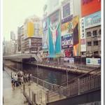 フォローマティックXYチーム限定の大阪懇親会に行ってきました!