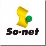So-net(ソネット)ブログで画像にリンクを付ける設定方法