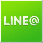 LINE@が無料で登録できる!使い方や認証済みアカウントって?