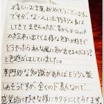 【hiroko Q&A】昔から絵を習ったりされていたのでしょうか?